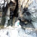 内川内海蝕洞