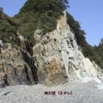 林川原ミタレ